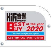 Audia Flight Three S CD High-end CD lejátszó